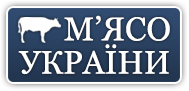 Association of production and processing of meat industry «Meat of Ukraine»